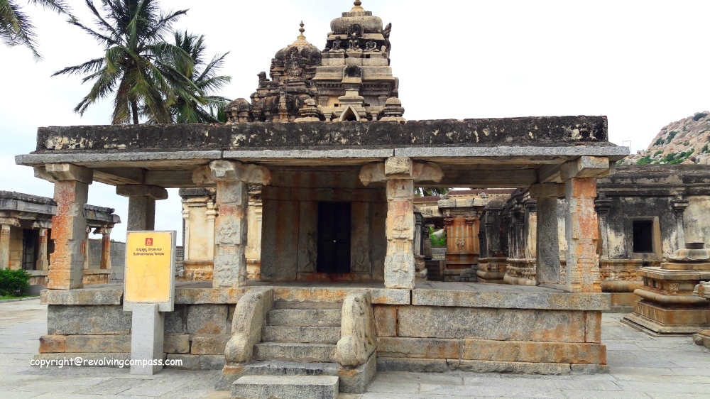 Avani Temple, Kolar, Karnataka, India, Monument, Hindu, Religion